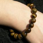 Bracelet oeil de tigre avec perles fines